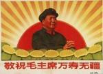 medium_Mao.jpg
