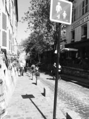 littérature,société,paris,province,art de vivre,nostalgie,cinéma,télévision