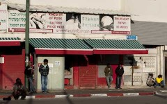 journal terre sainte, palestine, Israèl, société, littérature, voyages