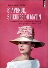 cinéma, Truman capote, amaury watremez, littérature